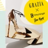GRAZIA x Breuninger Shoe Night 2019 • 19.09.2019, 20:30 • Karlsruhe